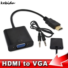 Kebidu HDMI to VGA Adapter Audio Cable Male To Female Built-in Chipset 1080p Video Converter For Xbox PS3 TV Box Media Player(China)