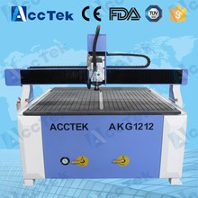 cheaper 4 axis air cooled vacuum table AKG1212 cnc router aluminium(China)