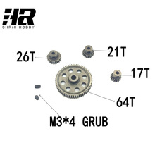 RC car 11184  metal main Gear 64T+motor pinion gears 17T 21T 26T 11176 11181 11119+M4*4 Grub Head Screw for hsp wltoys himoto