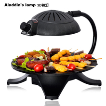 Korean 3D lamp infrared electric oven household smokeless electric hotplate barbecue barbecue tray smoke-free Teppanyaki