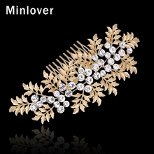Mecresh Wedding Hair Accessories Crystal 17.3cm Length Long Bridal Hair Combs With Gold-color Big Leaf Fashion Jewelry MFS150