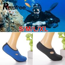 1 pair Neoprene Short Beach Socks Non-slip Antiskid Scuba Dive Boots Snorkeling Sock Swimming Fins Flippers Wetsuit Shoes