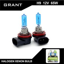 GRANT 1Set 65W H9 Halogen Xenon Bulbs 5000K Pure White DC12V Headlamp Foglight Auto Repalcement Lamps headlight Free shipping(China)