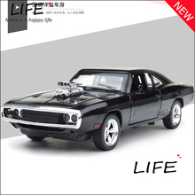 The Fast And The Furious Dodge Charger Alloy Cars Models Free Shipping Kids Toys Wholesale Four Color Metal Classical Cars(China)