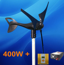 DIY Small Power System 400W Wind Generator + 600W MPPT Wind Solar Hybrid Controller + 500W Converter Inverter(China)