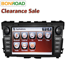 Free Map! Roadrover Original Car DVD For Teana 2013 GPS Navigation Touch Screen Radio Audio Video Multimedia Player(China)