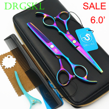 hot sell DRGSKL rainbow hair scissors high quality, 6.0 inch professional barber hairdressing scissors hair cutting shears(China)