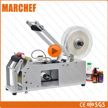 100%  CE ISO wine bottle labeling machine