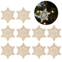 Hot 10pcs Sharp Hexagonal Wooden Snowflake Hanging Ornament Christmas Decoration Pendants with String (Wood Color)