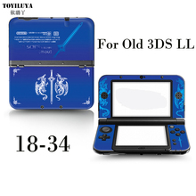 Monster Hunter Protective Vinyl Skin Sticker For Fire Emblem Color Stickers For Nintendo Old 3DS XL LL For 3DS XL LL Controller