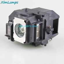 ELPLP58 Projector Lamp with Housing For Epson EB-S9 EB-S92 EB-W10 EB-X10 EB-X92 PowerLite 1220 PowerLite 1260 EB-S10 EX7200(China)