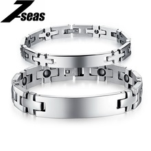 Fashion Bracelets Titanium Steel Bracelets Couple Bracelets Wholesale Price 8403(China)