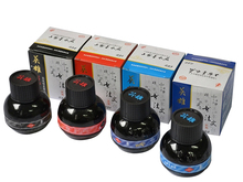 Fountain pen Ink Classic HERO 60ml Glass ink bottles 4 colors to choose Free Shipping(China)