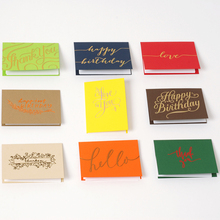 Creative Small Business Greeting Cards All Purpose Hot Stamping Gold Birthday/Love/Thank You Mini Cards(China)