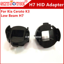 20pcs-200 pcs hid xenon bulb holder H7 adapter auto headlight K3 Cerato Forte H7 bulb adapter car accessories h7 socket hid(China)
