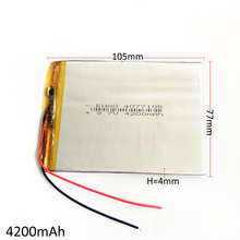 3.7V 4200mAh 4077105 Polymer Lithium Li-Po Rechargeable Battery For GPS PSP DVD Tablet PC e-book back up power bank video game(China)