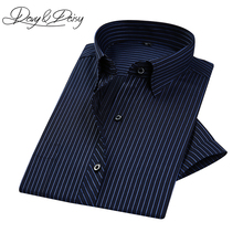 DAVYDAISY Formale Camicie A Maniche Corte Uomini D'affari Vestito A Righe Turn Down Collar Slim Fit di Alta Qualità Sociale Camicia DS-217(China)