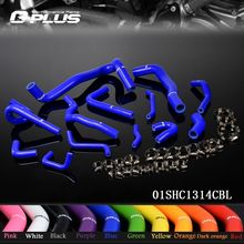 Silicone Radiator Heater Hose Kit For HONDA CIVIC FD2 K20A 2.0L TYPE-R 06-11 BL