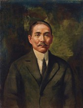 Wholesale art oil painting -- TOP handpainted ART oil painting -- CHINA FATHER LEADER Sun Yat-sen ZHONG SHAN PORTRAIT--32""