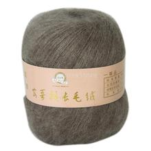 One Skein Angola Mohair Cashmere Wool Knitting Yarn Craft - Dark Camel Free Shipping