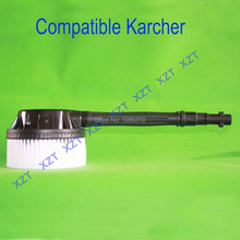 Karcher K1K2K3K4K5K6K7 Pressure Washer Brush lance kit, Pressure Washer Replacement Gun