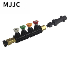 MJJC Brand with 2017 High Quality Water Spray Lance Water Wand Nozzle for Karcher K Series Pressure Washer with 5 spray tips(China)