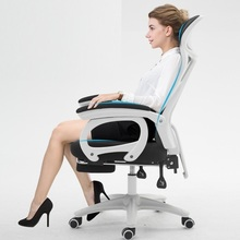 WB# 3281 Dole household computer ergonomic desk cloth foot boss staff chair(China)