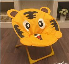Buy Children's moon chairs. Cartoon small stool. Baby chair. Folding back chair. Portable outdoor beach chair. for $62.10 in AliExpress store