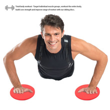 2 Pcs/Set SPORT Gliding Discs Core Sliders Dual Sided Gliding Discs Use On Carpet Or Hardwood Floors For Core Training Home(China)