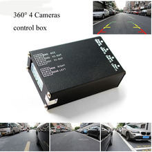 360 View Car Camera Control Box 4 Way Cameras Switch System for Rear Left Right Size Front Camera  Rear View Back UP Cameras