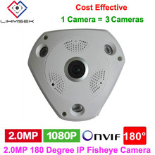 Lihmsek Digital Video IP Camera Network Fisheye 180 Degree Wide Angle Lens 2.0 Megapixel Full HD 1080P Fish-eye Camera Security(China)
