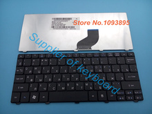NEW Russian keyboard For Packard Bell Dot SC SE SE2 SE3 S E E2 E3 Laptop Russian Keyboard V111102AS4 PK130D41A04 Same AS Photo(China)