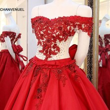LS60066 Robe Soiree Longue Femme Tulle Off The Shoulder Corset Back Sweep Train Appliqued Lace Ball Gown Red Dress Evening(China)