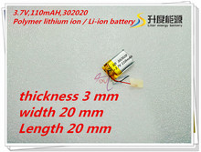 best battery brand 3.7V lithium polymer battery  302020 MP3 MP4 mobile phone rechargeable battery