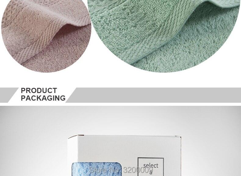 Stock-Cotton-Yarn-Towel-Set-790_11