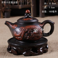 Yixing recommended small positive dragon filtering pot of purple sand teapot masters all hand are recommended(China)
