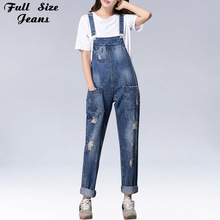 Plus Size Women Wide Leg Loose Ripped Denim Overalls Europe Jumpsuit Boyfriend Hole Pockets Jeans Romper S M Xl 3Xl 5Xl 6Xl(China)
