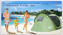 quickly open portable pop up tents for beach uv fast tent beach tent 4 person(China)