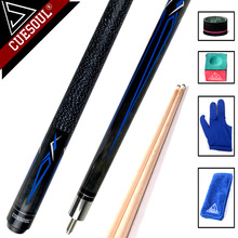 "CUESOUL Billiard Pool Cue Stick With 11.5mm/12.75mm Cue Tip Snooker Cue 58"" 19oz For 9-ball Ball Arm"
