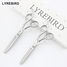 LYREBIRD HIGH-CLASS Professional Hair thinning Scissors 5.5 Inch or 6 INCH Silvery Thinning Shears Antler Teeth F123 F124 NEW(China)