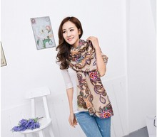 Fashion Lady Women Print Neck Wear Shawl Scarf Scarves Wrap Stole Warm Beige Brown Beauty Looks