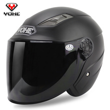 YOHE    Motorcycle helmet summer sun ultraviolet ray electric safety helmet, 837 men and women