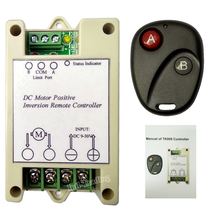 DC 9-30V 10A Positive Inversion Controller &Wireless Remote Control for Forward Reverse Rotation of DC Motor / Linear Actuator