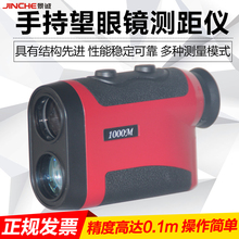 Buy Hand laser range finder, glasses range finder, high precision outdoor ranging, angle measuring, ranging, glasses 1000 meters for $220.00 in AliExpress store