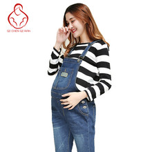 Femme Enceinte Jeans Pants Pants Maternity Women Jeans Maternity Pants Uniforms Maternity Maternity Pregnant Clothing hamile(China)