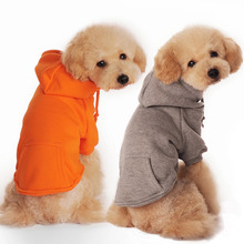 Pet Dog Clothes Puppy Coats Hoodies Vest Coat Cute Clothing for Small Dog Sportswear Polo Shirts Outfit Spring Teddy Pet Apparel(China)