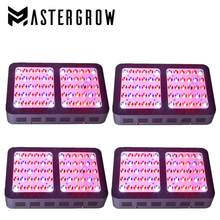 4 PCS MasterGrow 600W Full Spectrum Double Chip LED Grow Light Red/Blue/UV/IR With Electroplated Reflectors For All Indoor Plant(China)