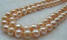 AAA SOUTH SEA 12-13MM PINK NATURAL PEARL NECKLACE 35 INCH Jewelery