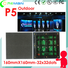 Free shipping SMD outdoor led display screen module p5 160*160mm high brightness , Cheap 32*32 led dot matrix rgb module p5 p6