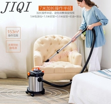 JIQI Vacuum cleaner household handheld Ultra quiet large power industrial carpet barrel type 12L(China)